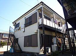 東京都調布市多摩川6丁目の賃貸アパートの外観