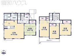名古屋市天白区梅が丘4丁目 B号棟 新築一戸建て