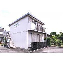 メゾン橋本[2階]の外観