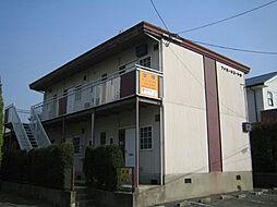 ファミールコート B[2階]の外観