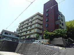 長崎県長崎市戸町3丁目の賃貸マンションの外観