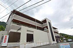 広島県広島市安芸区中野東6丁目の賃貸マンションの外観
