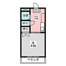 サンハイツ愛美[3階]の間取り