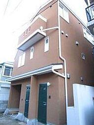 セントアルブル[2階]の外観