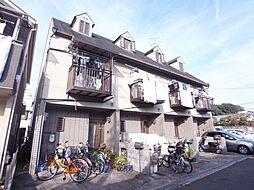 [テラスハウス] 大阪府四條畷市岡山2丁目 の賃貸【/】の外観