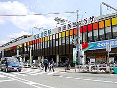 阪急神戸線 園田駅  1181m