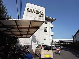 サンシャビル