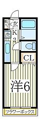 ル モン初石[2階]の間取り