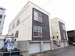北海道札幌市東区北三十条東3丁目の賃貸アパートの外観