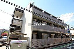 西武新宿線 新所沢駅 徒歩11分の賃貸マンション