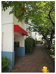 マンション赤関[3階]の外観