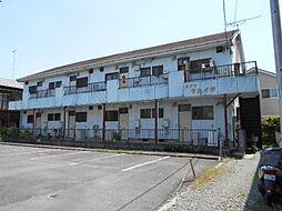 ハイツマルイチ[105号室]の外観