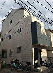 京成曳舟駅 2,350万円
