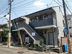 京都府京都市山科区北花山中道町の賃貸アパートの外観