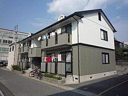 広島県呉市広大新開3丁目の賃貸アパートの外観