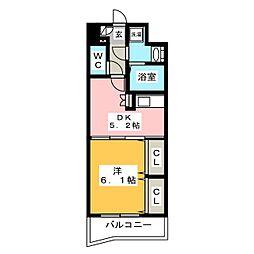 アベンシスRC[8階]の間取り