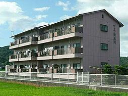 ヴィラ貴志川[2階]の外観