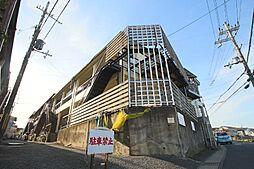 京都府京都市山科区西野山中畑町の賃貸アパートの外観