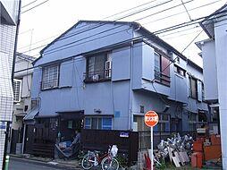 池上駅 2.5万円