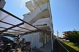 ユースハイム八剣[3階]の外観