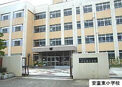 安室東小学校 約1860m