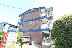東京都三鷹市野崎4丁目の賃貸マンションの外観