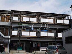 ひまわりハイツ[2階]の外観