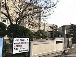 富士松南小学校まで約2061m(徒歩約26分)