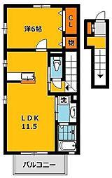 アスタマニアーナA[2階]の間取り