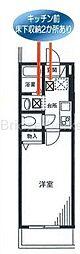 エトワール高円寺[1階]の間取り