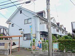 神奈川県相模原市南区西大沼3の賃貸アパートの外観