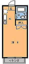 みつわ台駅 2.8万円