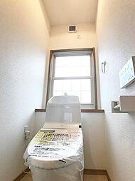 「1階トイレ交換済です。」