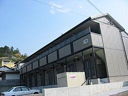 アーク西町[101号室号室]の外観