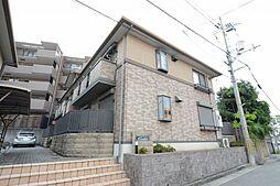 兵庫県西宮市獅子ケ口町の賃貸アパートの外観