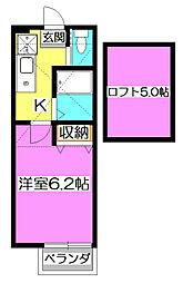 アトランティス新所沢 B棟[2階]の間取り