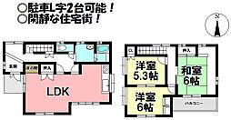 伊奈駅 1,459万円
