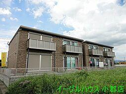西太刀洗駅 5.1万円