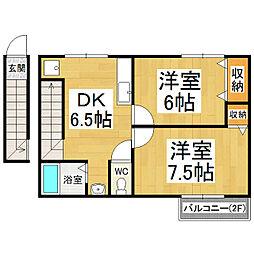 ロイヤルYAMAKI[2階]の間取り