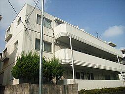 東京都府中市南町3丁目の賃貸マンションの外観