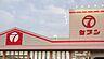 周辺,ワンルーム,面積34.12m2,賃料6.2万円,JR徳島線 徳島駅 徒歩19分,,徳島県徳島市吉野本町5丁目13