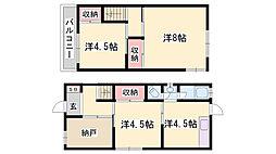 土山駅 4.2万円