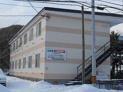 鷲別駅 2.6万円