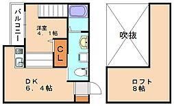 フルーネス井尻[2階]の間取り