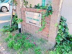 大阪府高槻市上牧南駅前町の賃貸アパートの外観