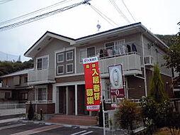 兵庫県揖保郡太子町東保の賃貸アパートの外観
