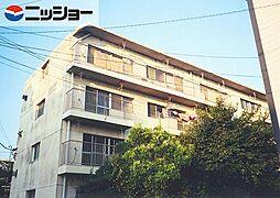 都ビル[3階]の外観