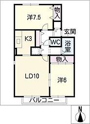 ハイカムール林B棟[2階]の間取り