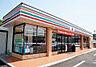 周辺,2LDK,面積52.77m2,賃料5.5万円,JR播但線 野里駅 徒歩4分,,兵庫県姫路市西中島