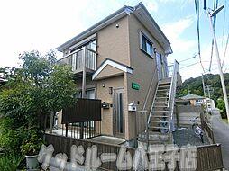 高尾駅 4.3万円